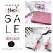 Rubie Mini Sale Thirty-One Gifts